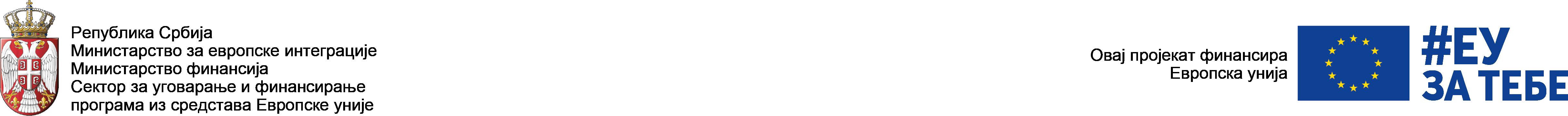 EU programi logo