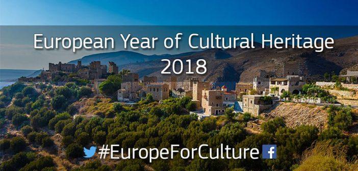European Year of Cultural Heritage kicks off in Serbia