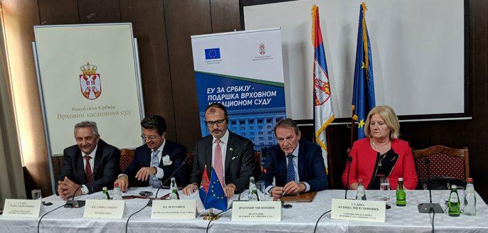 ЕУ наставља да пружа подршку Србији у унапређенју ефикасности правосуђа