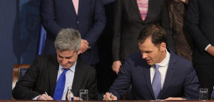 Повољни кредити ЕИБ за инфраструктуру у неразвијеним општинама
