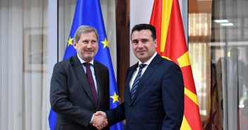 Commissioner Hahn Starts the Visit to Northern Macedonia and Serbia
