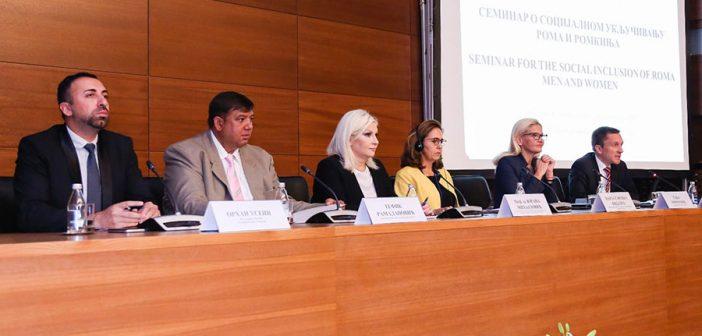 Socijalno uključivanje Roma deo procesa evrointegracija