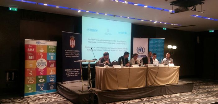 Roundtable on Protection of Unaccompanied and Separated Asylum-Seeking, Refugee and Migrant Children in Serbia held in Belgrade
