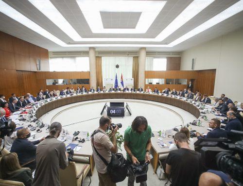 Međustranački dijalog – Unapređenje uslova političkog nadmetanja u Srbiji