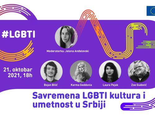 Savremena LGBTI kultura i umetnost u Srbiji